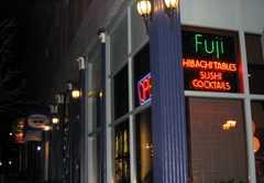 Fuji Restaurant - Restaurant - 29 Exchange Street, Portland, ME, United States