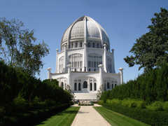 Baha'i Temple - Attraction - 100 Linden Ave, Wilmette, IL, 60091