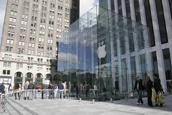 Apple Store Fifth Avenue - Shopping, Attractions/Entertainment - Concourse Level, 767 5th Ave, New York, NY, United States