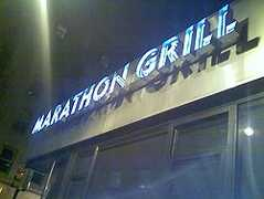 Marathon on the Square - Restaurant - 1839 Spruce St, Philadelphia, PA, 19103