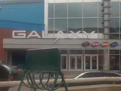The Galaxy Cinema - Entertainment - Water Street, Peterborough