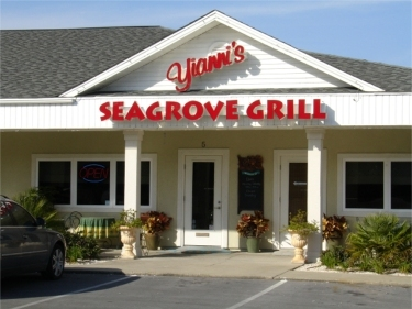 Yiannis Seagrove Grill - Rehearsal Lunch/Dinner - 4935 E County Highway 30A, Santa Rosa Beach, FL, United States