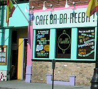 Cafe Ba Ba Reeba - Restaurants, Ceremony Sites, Rehearsal Lunch/Dinner - 2024 Halsted Street, Chicago, IL, United States