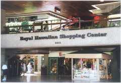 International Market Place - Attraction - 2330 Kalakaua Ave # 200, Honolulu, HI, United States