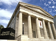 Erie Art Museum - Attractions/Entertainment, Reception Sites - 411 State St, Erie, PA, 16507, US