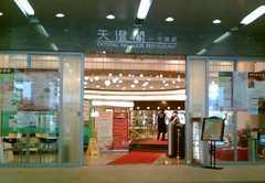 Ka Ka's Wedding in Hong Kong, China