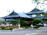 Kobe Japanese Steakhouse - Restaurants, Reception Sites - 468 W State Road 436, Altamonte Springs, FL, United States
