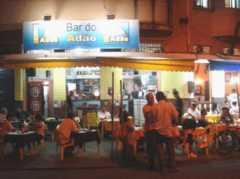 Bar do Adão - Bar - Av Eng Richard 105, Rio de Janeiro, RJ, Brazil