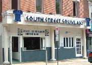 South Street Souvlaki - Restaurant - 509 South St, Philadelphia, PA, United States