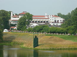 Congressional Country Club - Ceremony Sites - 8500 River Rd, Bethesda, MD, United States