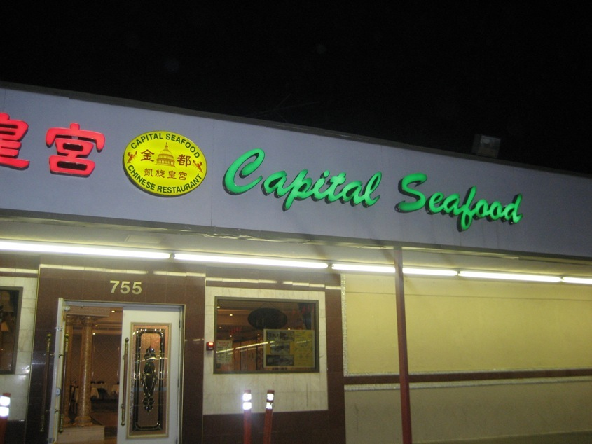 Capital Seafood Restaurant - Reception Sites - 755 West Garvey Avenue, Monterey Park, CA, United States