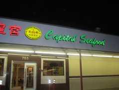 Capital Seafood Restaurant - Reception - 755 West Garvey Avenue, Monterey Park, CA, United States