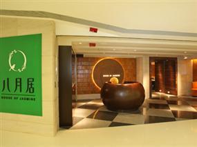 八月居 - Reception Sites - 廣東道17號海港城海洋中心401舖, Hong Kong