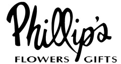Phillip's Flowers - Florists - 524 N Cass Ave, Westmont, IL, 60559