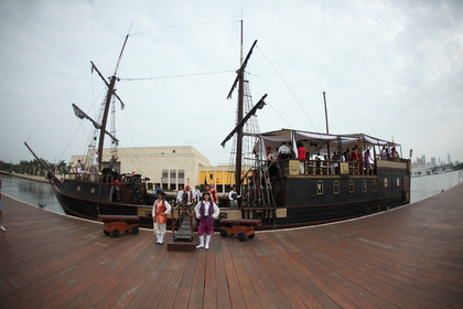 Spanish Galeon, for Weeding on the Sea,  justmarried - Ceremonies - JUST MARRIED