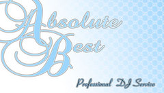 Absolute Best DJ Service - DJs, Bands/Live Entertainment - 2017 Poplar St., Wilmington, North Carolina, 28401, USA