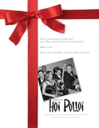 Hoi Polloi Band - Bands/Live Entertainment, Ceremony Musicians - 36 Kenvil Ave, Succasunna, NJ, 07876, USA