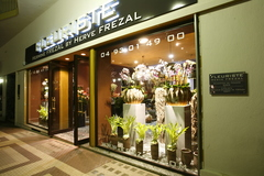 Hermine Frezal - Florists - 33 boulevard General Leclerc, Beaulieu sur mer, 06310, France