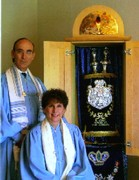 Rabbi David  Degani - Officiant - Private Residence, Central and South Florida, USA