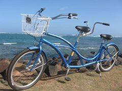 Coconut Coasters Beach Bike Rentals - Parks/Recreation, Attractions/Entertainment, Rentals - 4-1586 Kuhio Highway, Kapaa, HI, 96746, USA