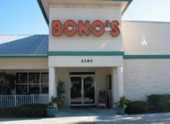 Bonos Bar B Q &amp; Grill - Caterers, Waitstaff Services - 2290 S.E. Federal Hwy, Stuart, Florida, 34994, United States