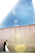 Museum of Glass - Attractions/Entertainment, Reception Sites, Ceremony &amp; Reception - 1801 Dock St., Tacoma, WA, 98402, USA