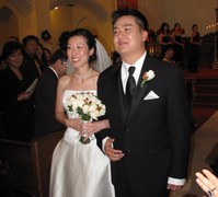 Yeyin and Steven's Wedding in North College Hill, OH, USA