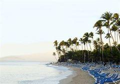 Be Live Canoa - All Inclusive - Hotel - Bayahibe\nLa Romana 2973, La Romana, Dominican Republic