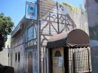 Rose & Crown English Food - Bars/Nightife, Attractions/Entertainment - 547 Emerson St, Palo Alto, CA, 94301