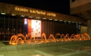 Ramon Magsaysay Center Hall - Reception Sites - J Quintos Sr, Manila, Metro Manila, Philippines
