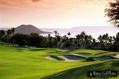 Wailea Golf Club - Golf - 100 Wailea Golf Club Drive, Wailea, Hawaii, United States