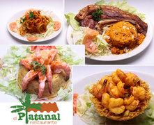 EL Platanal - Restaurant -