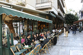 Kolonaki Square - Attractions/Entertainment, Shopping - Kolonaki, Athens, Athens, Attica, GR