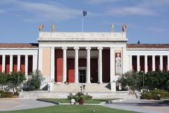 National Archaeological Museum - Attraction - Patision 44, Athens, 10433, Greece