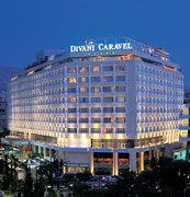 Divani Caravel - Hotel - Vasileos Alexandrou 2, Kesariani, Athens, Greece