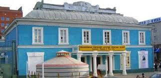 Zanabazar Art Museum - Attractions/Entertainment -