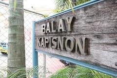 Balay Kapisnon - Places of Interest -
