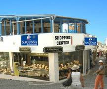 Naoussa` Restaurant  - Restaurant - Lagoudera Shopping Center