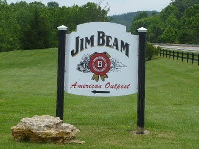 Jim Beam Brands - Attractions/Entertainment - 149 Happy Hollow Road, Sheperdsville, KY, United States
