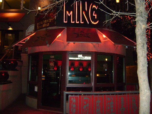 Ming-reception Venue - Reception Sites - 520 17 Avenue Southwest, Calgary, AB, T2S 0B1