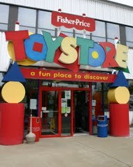 Fisher Price Headquaters - Attractions/Entertainment, Shopping - 636 Girard Ave, East Aurora, NY, 14052