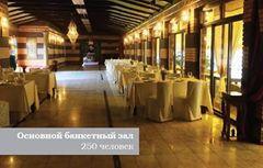 Restaurant - Reception - Столичне шосе, 70, Київ, місто Київ
