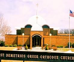 Hellenic Center - Reception Sites - 4970 Mackinaw Rd, Saginaw, MI, 48603
