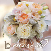 BE Married - Florists, Florists - 124 N. Thomas Rd, Fort Wayne, IN, 46808, United States