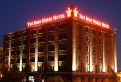 The Iron Horse Hotel - Hotels/Accommodations, Ceremony Sites, Reception Sites, Ceremony & Reception - 500 West Florida Street, Milwaukee, Wisconsin, 53204 , USA
