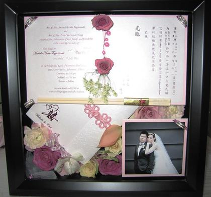 Carol at Bloom'N Memories created this.... The Invitations - Michelle and Cecil's Wedding in Edmonton, AB, Canada