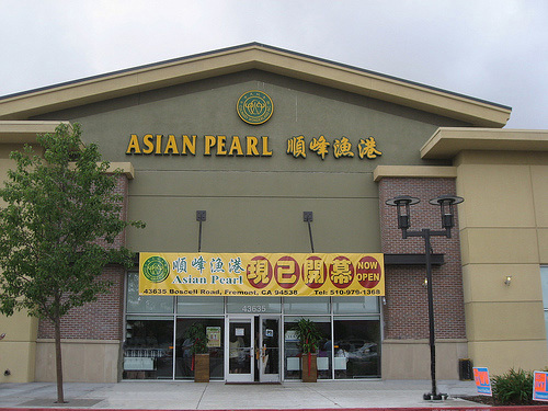 Asian Pearl Restaurant Wedding Venues Vendors Wedding