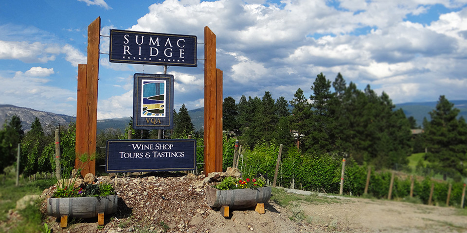 Sumac Ridge Estate Winery Ltd - Attractions/Entertainment - 17403 BC-97, BC, CA