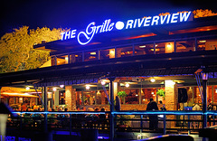 The Grille at Riverview - Reception Sites, Rehearsal Lunch/Dinner - 101 Flagler Ave, New Smyrna Beach, Florida, 32169, USA