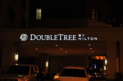 doubletree by hilton memphis downtown wedding venues. Black Bedroom Furniture Sets. Home Design Ideas